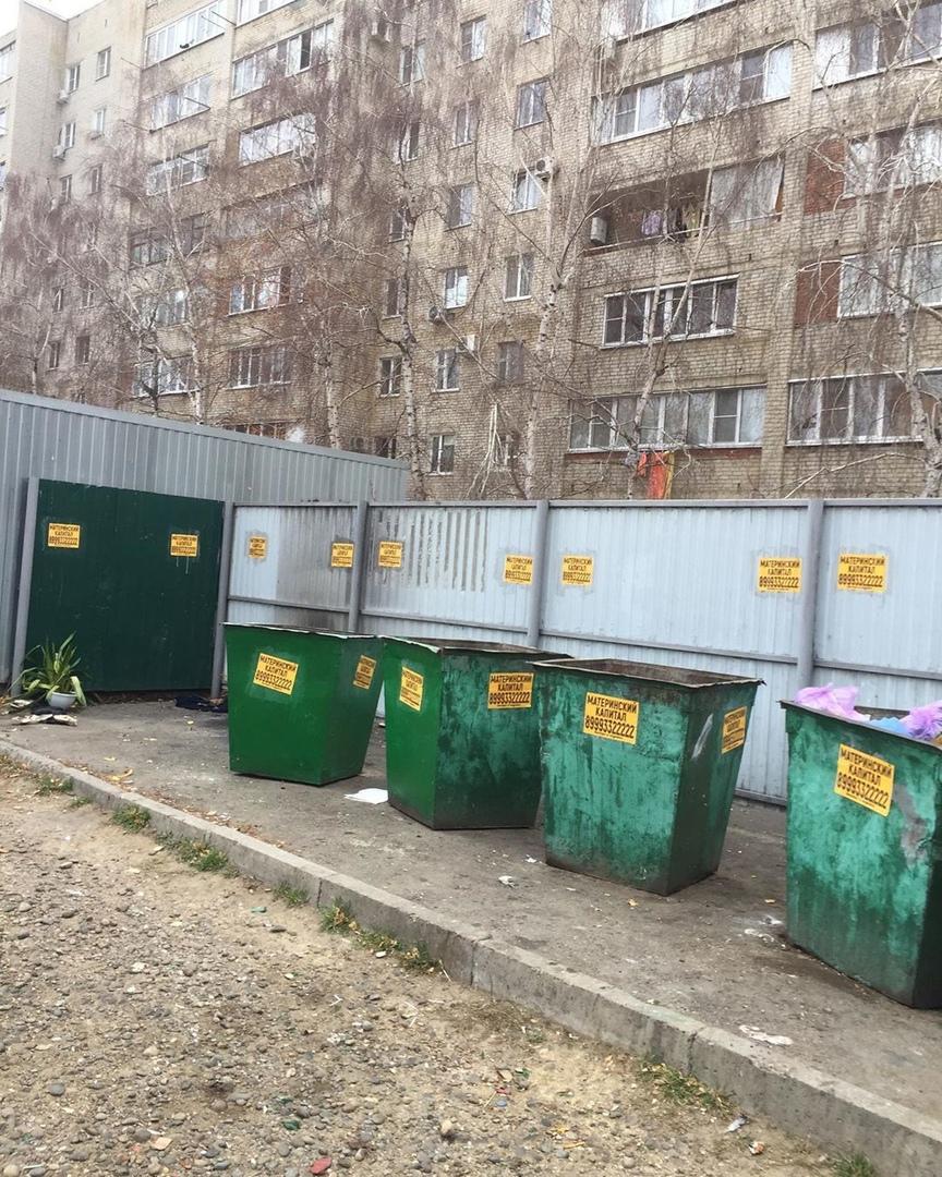 Взять кредит в городе армавир отп банк киев взять кредит