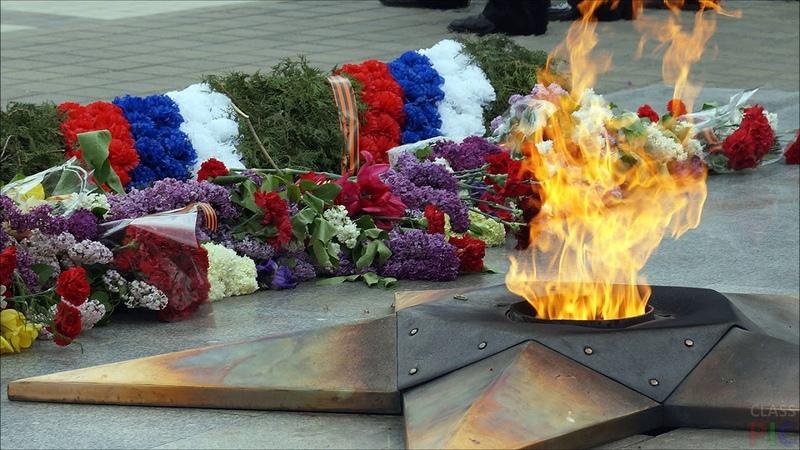 День памяти и скорби Начало Великой Отечественной войны 1941 г