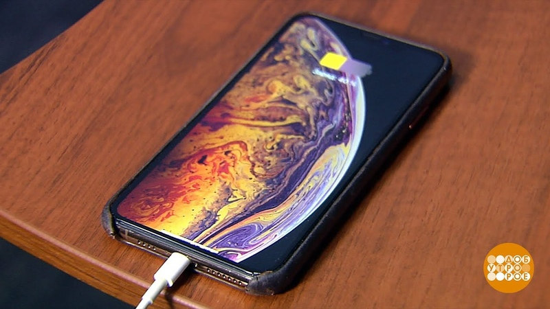 Живи, смартфон! Часть 2. 19.09.2019