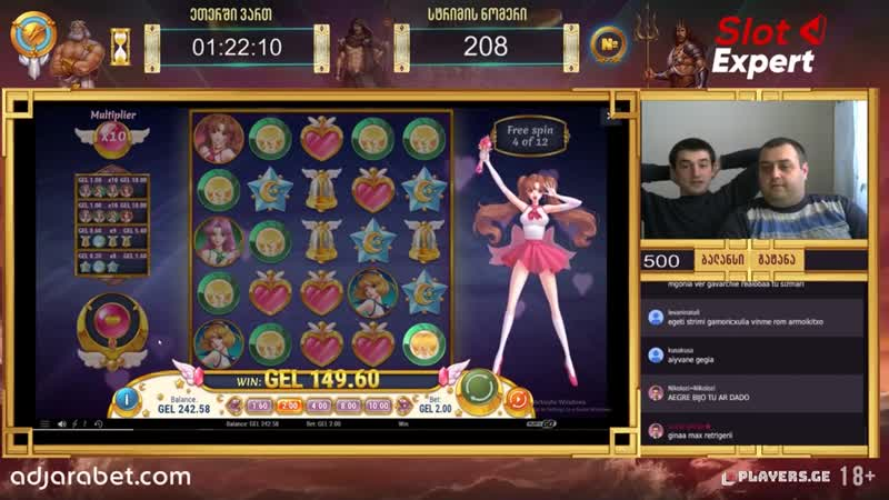 Moon Princess ს აშკარად მეტი შეეძლო Slotexpert