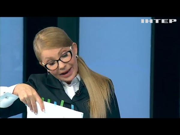 Не така Україна Тимошенко розкритикувала події в Нових Санжарах