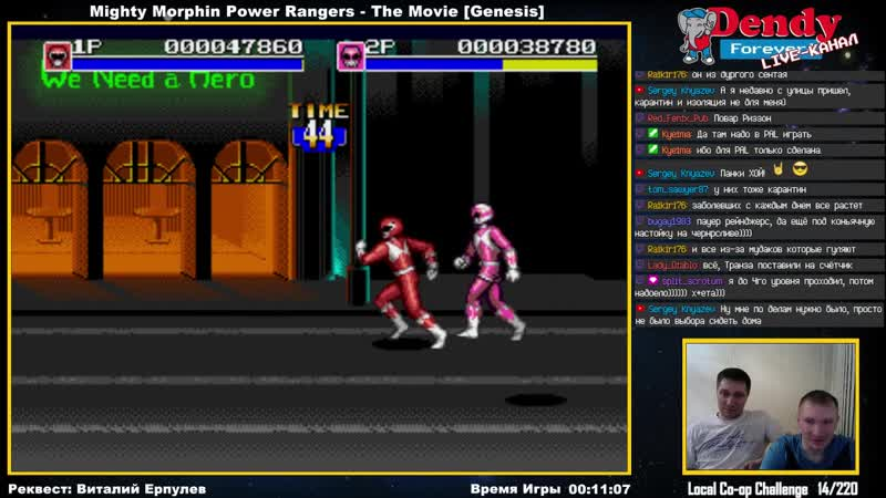 15 220 Mighty Morphin Power Rangers The Movie Genesis