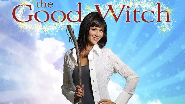 Подарок доброй ведьмы 2010