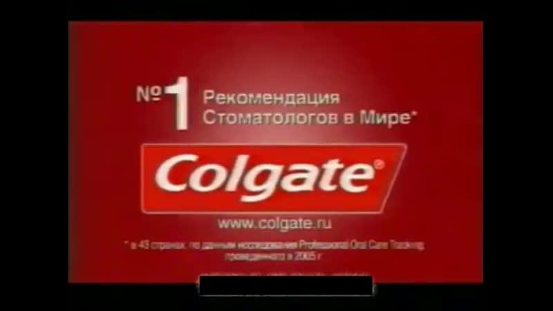 Рекламные блоки (СТС, 23.02.2010) Часть 2