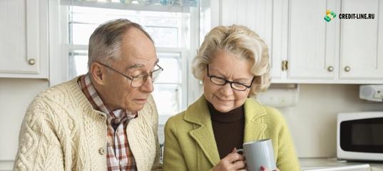 Кредиты онлайн для пенсионеров на карту как получить кредит в банке без страховки