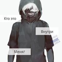 Дима Вискунов