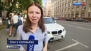 Вести в 20 00 • Германия передала России лихача устроившего в Москве смертельное ДТП