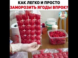 КУЛИНАРИМ ВМЕСТЕ