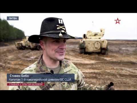 В Европе начались крупнейшие учения НАТО Защитник Европы 2020