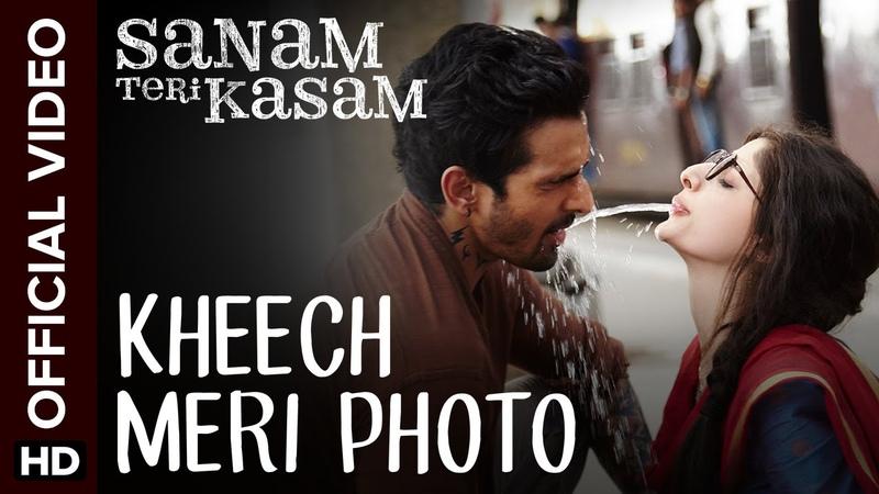 Kheech Meri Photo Official Video Song Sanam Teri Kasam Harshvardhan Mawra Himesh Reshammiya
