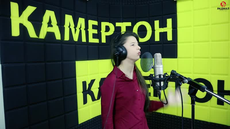 Анастасия Чайникова No Roots кавер запись студия Радиал рекордс апрель 2020