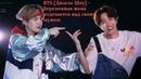 BTS Дизель Шоу - Беременная жена издевается над своим мужем