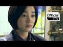Ailee 에일리 Ice Flower 얼음꽃 Yawang OST Part 2 MV