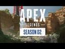 Я пришол во второй сезон Apex Legends и понял то что я нуб