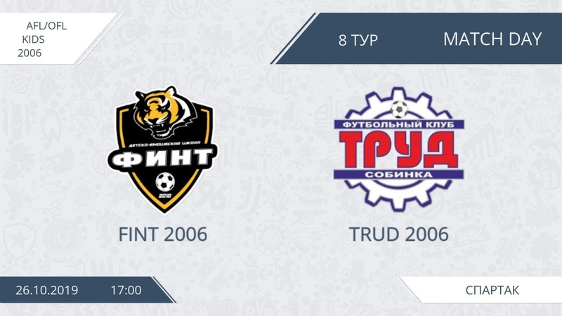 AFL KIDS 2008 Day 8 Fint 2006 Trud 2006