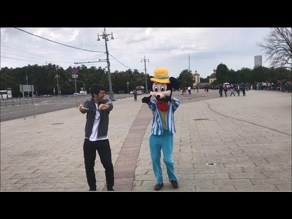 Лезгинка С Микки Маусом В Москве 2019 ALISHKA Caucas Dance With Micky Mouse