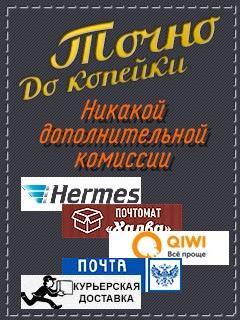 Про100ТОРГ - нет комиссии