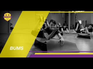 Bums | my fitness