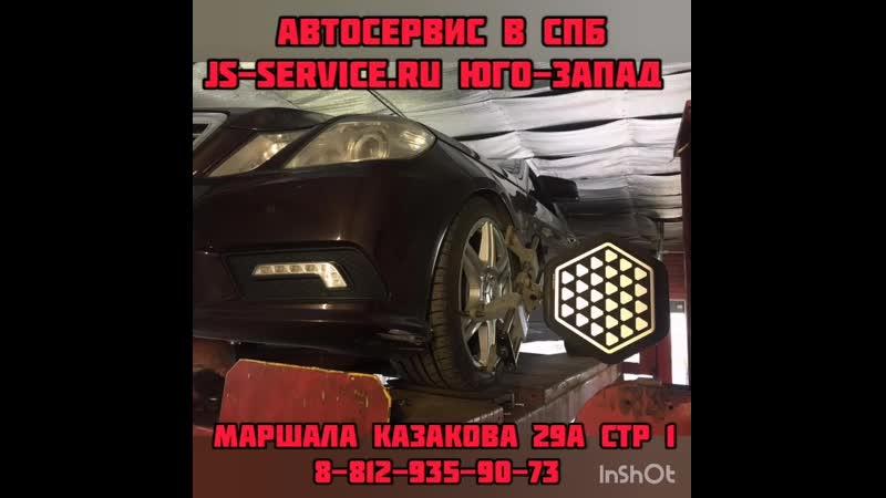 I Автосервис JS ЮГО ЗАПАД Маршала Казакова 29А стр 1