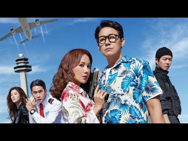 Окей Мадам 2020 Трейлер Южнокорейской комедий