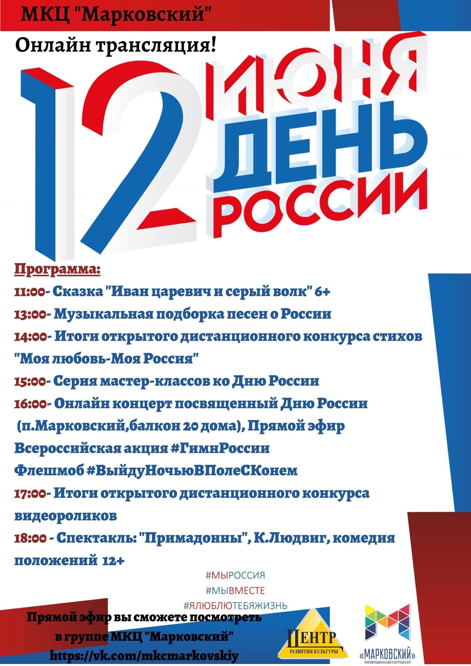 коронавирус, пермский край, 26 мая, чайковский район, 2020 год