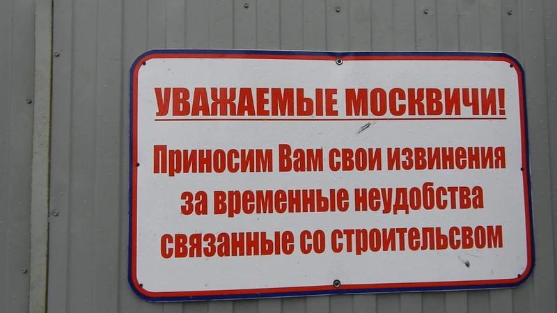 ЖК Счастье на Ломоносовском от Группы Эталон, январь 2020, ход стройки, ч.2