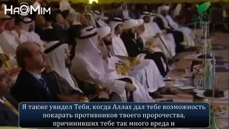 Шейх Мухаммад Саид Рамадан аль-Бути