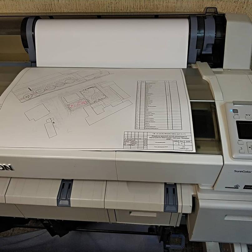 ПЕЧАТЬ ФОРМАТОВ А2, А1, А0, А0+ Типография «Седьмой Легион» осуществляет печать чертежей - Типография Седьмой Легион