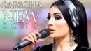 Фарзонаи Хуршед - Шарт нест 2018 | Farzonai Khurshed - Shart nest 2018