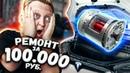 Первое ТО на ТЕСЛА за 100.000 рублей Что под капотом Tesla Model X P100D