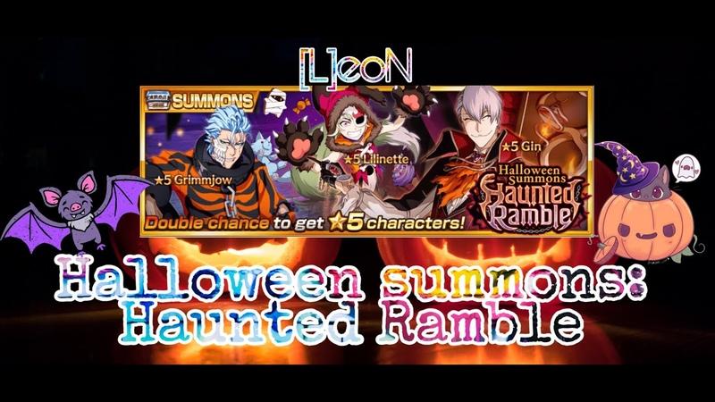 Геймплей , статы , скилы и моё мнение по новым Halloween персонажам | Bleach Brave Souls | [L]eoN
