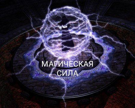 силаума - Программы от Елены Руденко K2CgfV_ieQQ