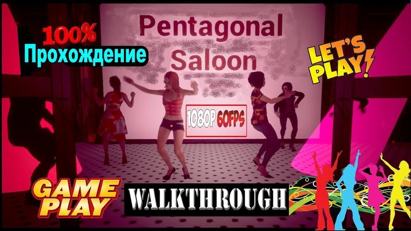 Pentagonal Saloon ▶ Полное прохождение ★ Walkthrough ▶ 1080 Full HD