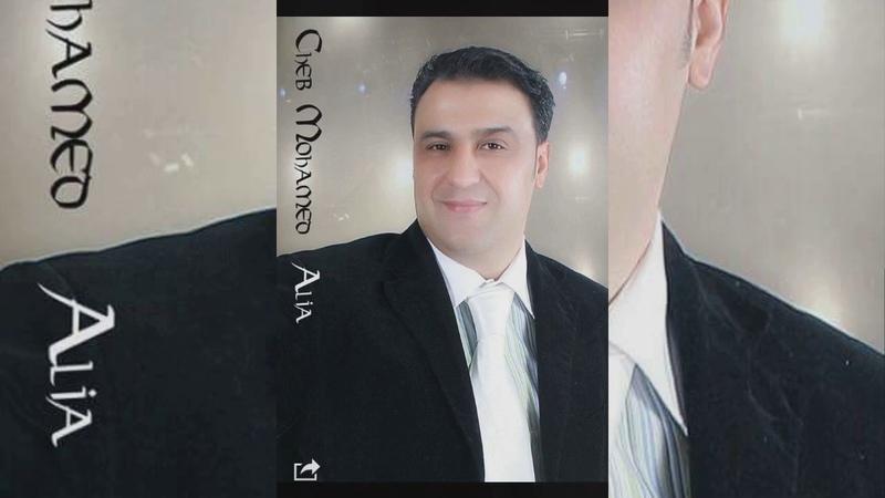 Cheb Mohamed Alia 2o17 Sobhane Khalek Lekouane