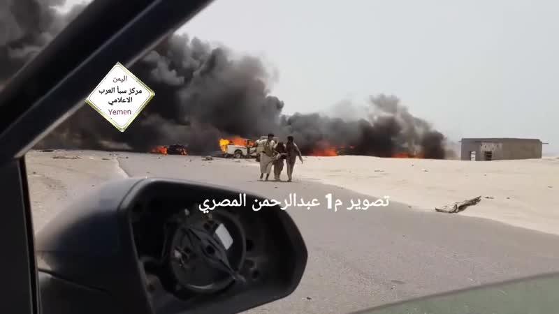 ВВС ОАЭ нанесли удар по хадистам в Адене 30 августа 2019 го 2