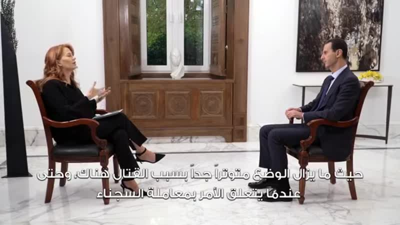 Interview du Président Assad par la chaîne italienne Rai News 24 TV le 26 novembre 2019