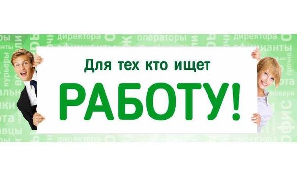 Удаленная работа вакансии балашиха портал удаленной работы россии