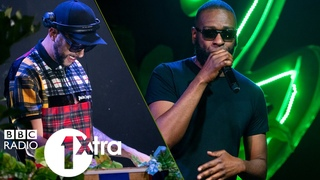 Target & Flowdan -  1Xtra Notting Hill Carnival Afterparty 2020