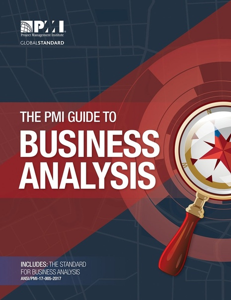 Project Management Institute] The PMI Guide to BU