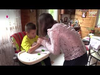 Жительница Одинцовского округа создала школу для детей с особенностями развития.