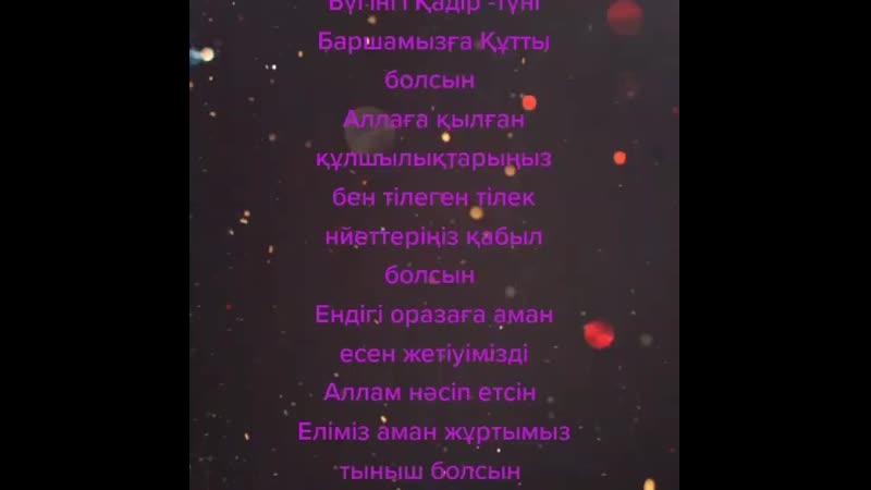VID_31210101_204637_859.mp4