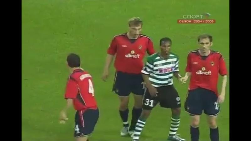Спортинг 1-3 ЦСКА / 2005 UEFA Cup Final / Sporting CP vs CSKA Moscow