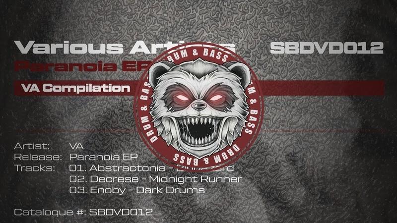 Abstractonia Biohazard Subdivide Records