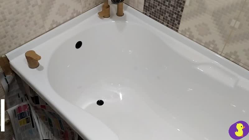 ОТЗЫВ. Реставрация ванна (Орск, Гай, Новотроицк, Ясный). Компания НОВАЯ ВАННА.