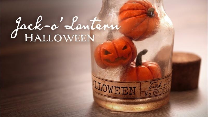 【石粉粘土】ジャックオランタンの瓶詰め DIY Jack-o-lantern[Halloween]