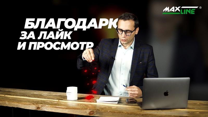 Сборная Беларуси без перемен | Премьер-лига без денег | Баттл с ЧестнОк | БФ 32