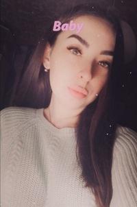 Лысова Полина