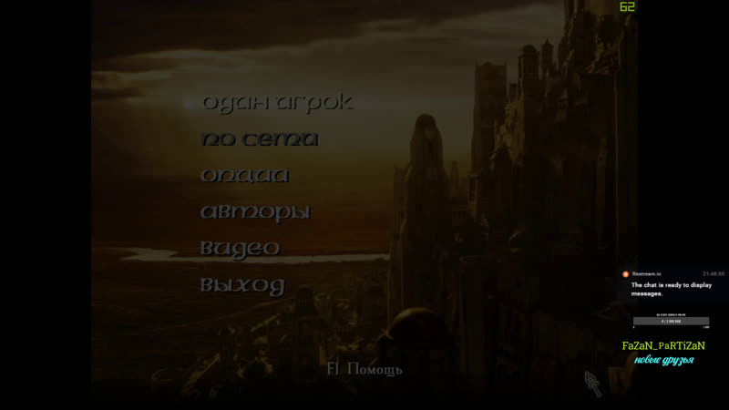 The Lord of The Rings The Return of The King Финал