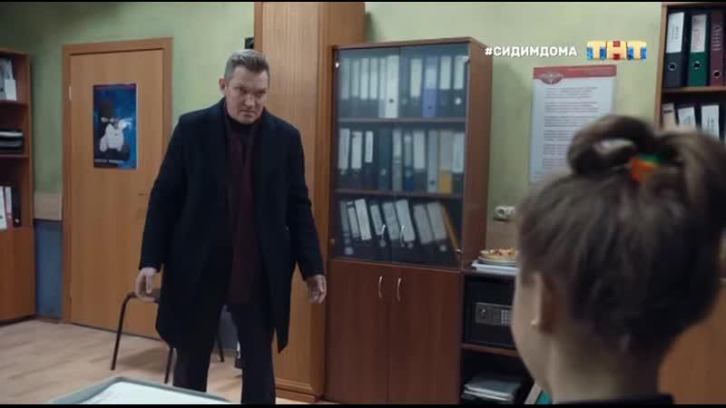 Реальные пацаны - сезон 12 - 12 серия