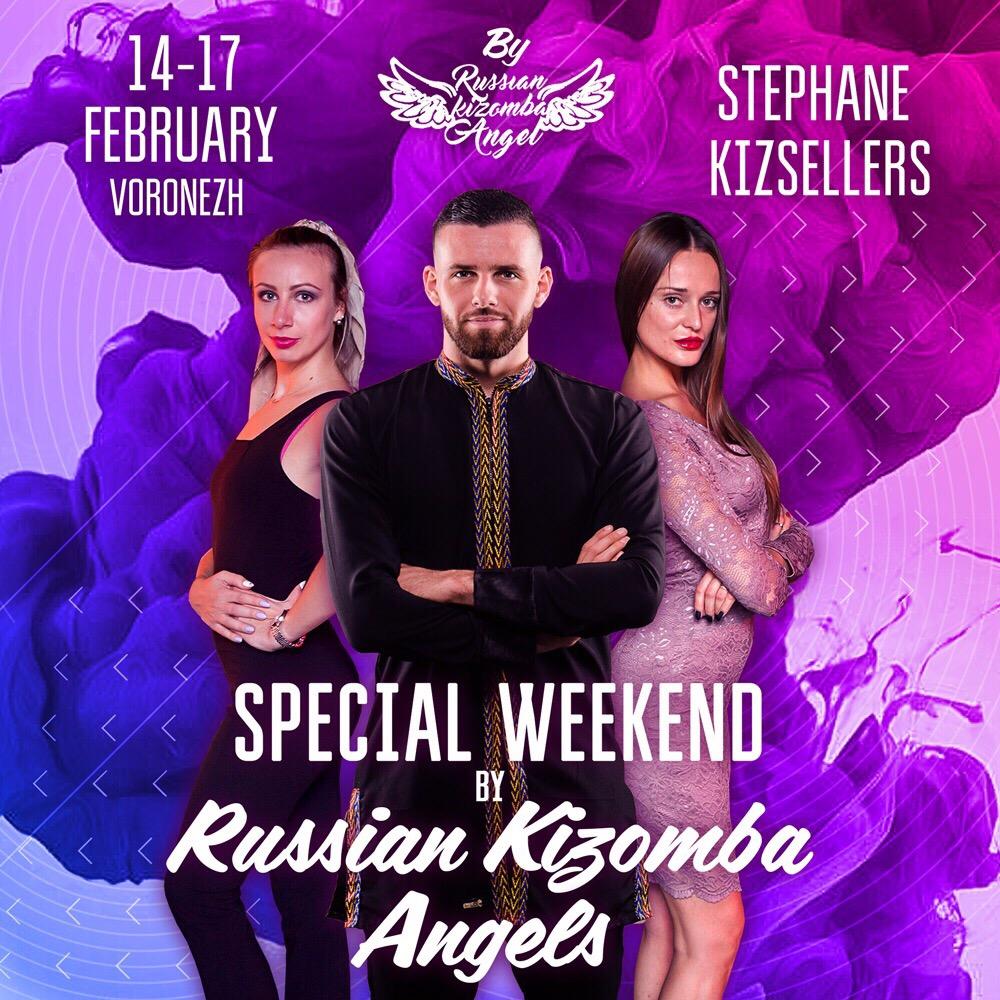 Афиша Воронеж Special Weekend by ANGELS/14-17 февраля/Воронеж